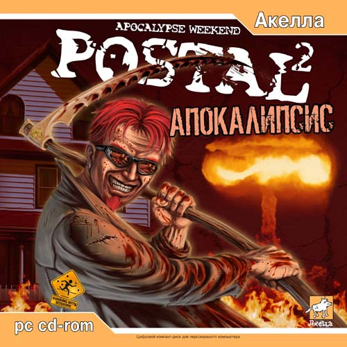 Postal 2 - Апокалипсис (2004/RUS/ENG/Add-on)