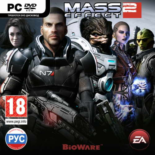 Mass Effect 2: Digital Deluxe Edition + DLC Pack (2010)