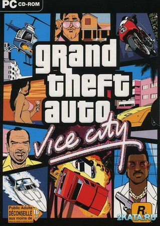 GTA Vice City - Collection 14 in 1 (RUS/РС/2010/Repack by KOPER)