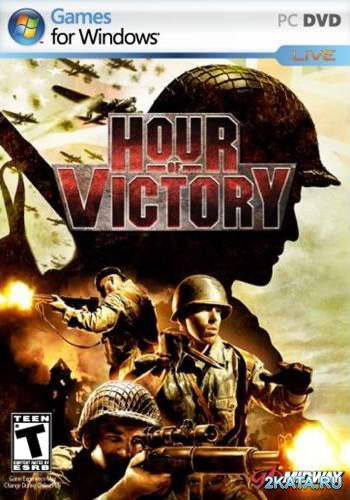 Hour of Victory (2008/RUS/ENG/RePack)