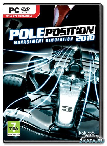 Pole Position 2010 (2010/ENG)