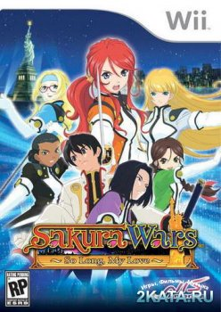 Sakura Wars: So Long , My Love (2010/PAL/ENG/Wii)