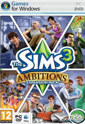 The Sims 3: Карьера / The Sims 3: Ambitions [v.4.0.87.006001] (2010/RUS/RePack)