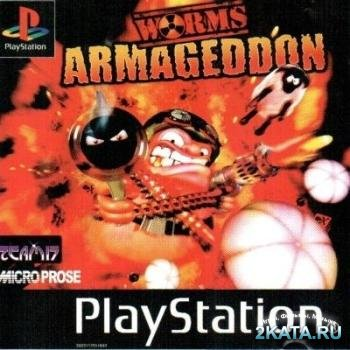 Worms Armageddon (RUS)