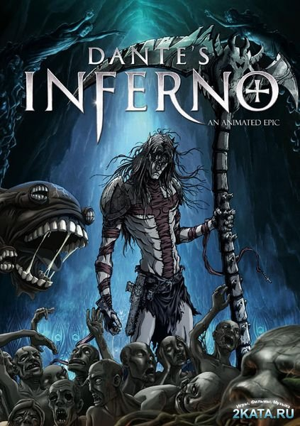 Dante's Inferno: Animated (2010) HDRip