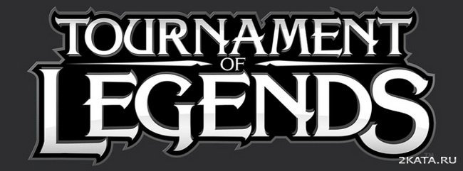 Tournament of Legends (2010/PAL/ENG/Wii)