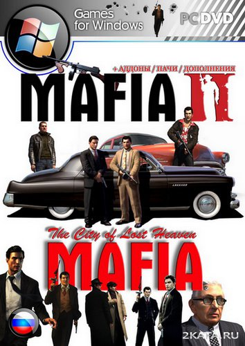 Дилогия - Mafia [Collector's edition] (2002-2010/RUS/ENG/RePack)