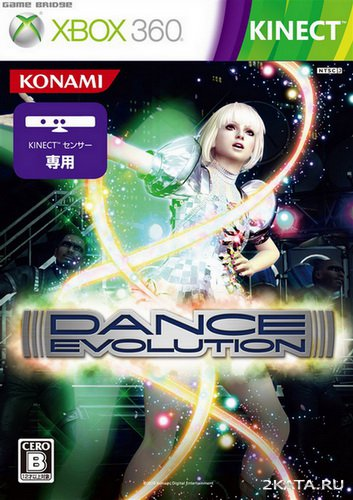 Dance Evolution (2010/PAL/NTSC/J/ENG/XBOX360)