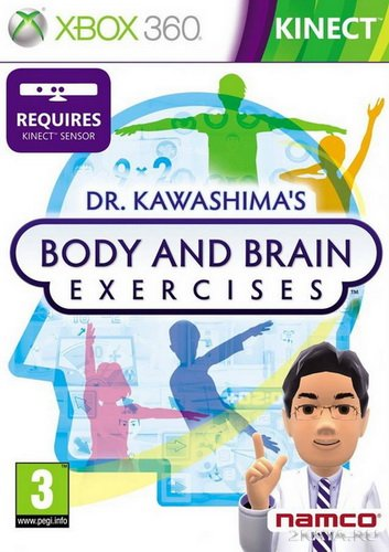 Dr. Kawashimas Body and Brain Exercises (2011/XBOX360)