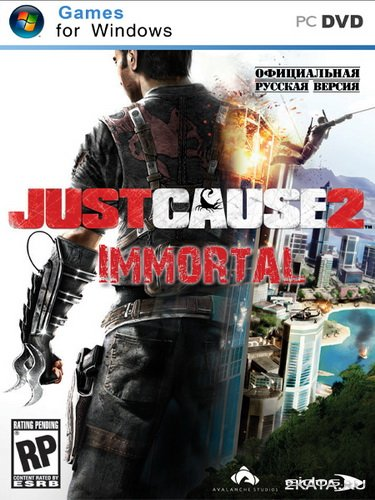 Just Cause 2. Immortal [RUS] [MOD] (2011)
