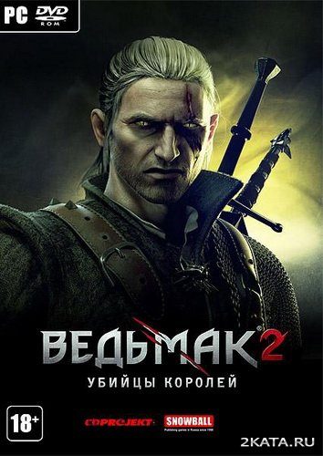 Ведьмак 2. Убийцы королей / The Witcher 2. Assassins of Kings [RUS/ENG] (2011) (Full+RePack)
