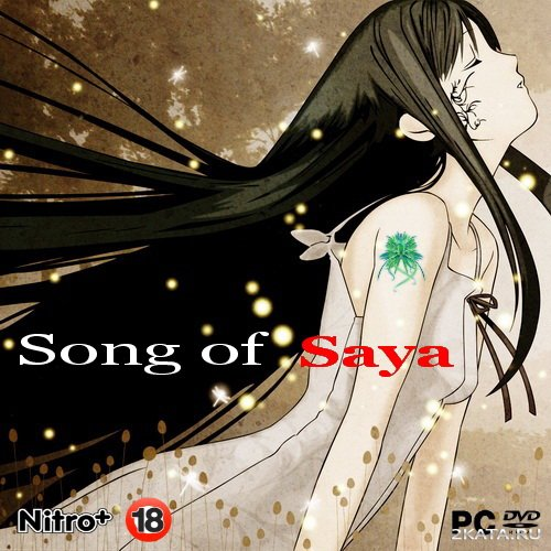 Song of Saya / Saya no Uta (ENG)