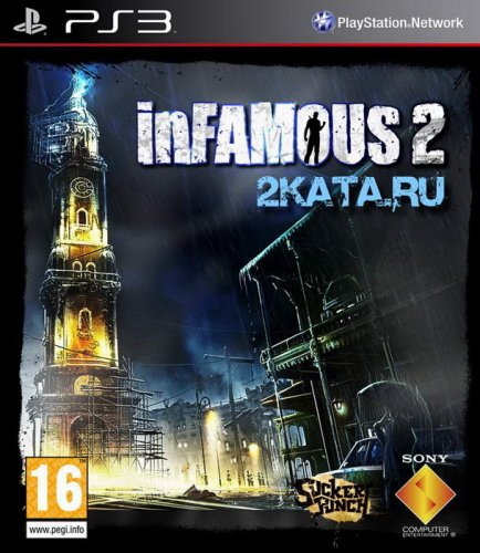 Дурная репутация 2 / inFamous 2 [MULTi] [RUSSOUND] (2011/PS3) (Full+RIP)