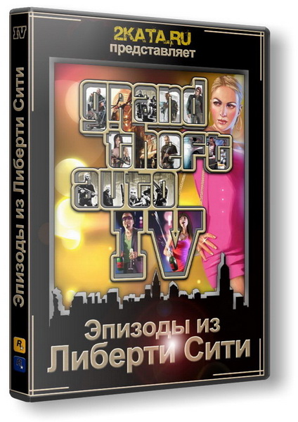 GTA. Episodes from Liberty City [RUS] RePack от [R.G. Механики]