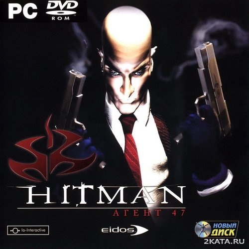 Hitman. Codename 47 / Hitman. Агент 47 [RUS]