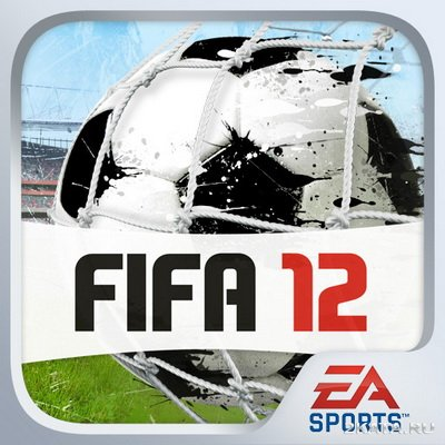 FIFA 12 [HD] [iPhone/iPod Touch/iPad]