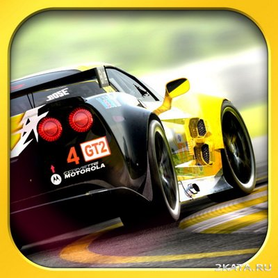 Real Racing 2 [iPhone/iPod Touch]