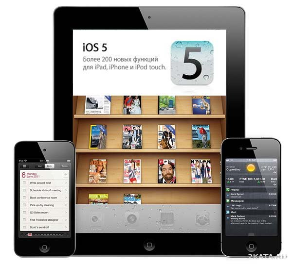 iOS 5 Gold Master для iPad 1/2 | iPhone 3Gs/4/4 Verizon | iPod touch 3g/4g (2011) Beta
