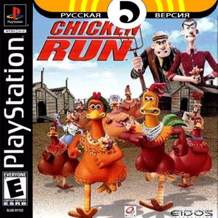 Chicken Run (RUS: Diamond Studio)