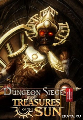 Dungeon Siege III: Treasures of the Sun [RUS/ENG/MULTi-8] (Add-on)