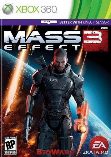 Mass Effect 3 Private Beta (XBOX360) JTAG