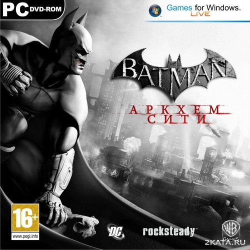 Batman: Аркхем Сити / Batman: Arkham City (RUS/ENG) (PC) RePack