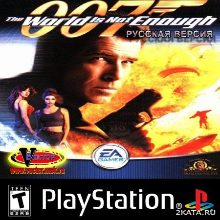 007: The World is not Enough (PS1/RUS)