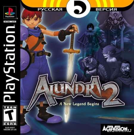Alundra 2: A New Legend Begins (PS1/RUS)