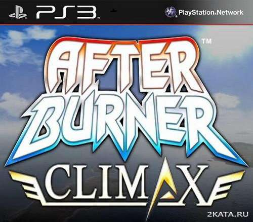 After Burner Climax (PS3) Full от [DUPLEX]