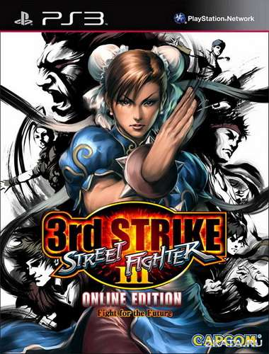 Street Fighter 3: 3rd Strike Online Edition (EUR/ENG) (3.55) (PS3)