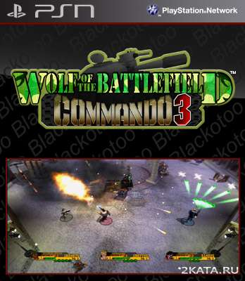 Wolf of the Battlefield: Commando 3 (USA) (ENG) (3.41) (FULL)