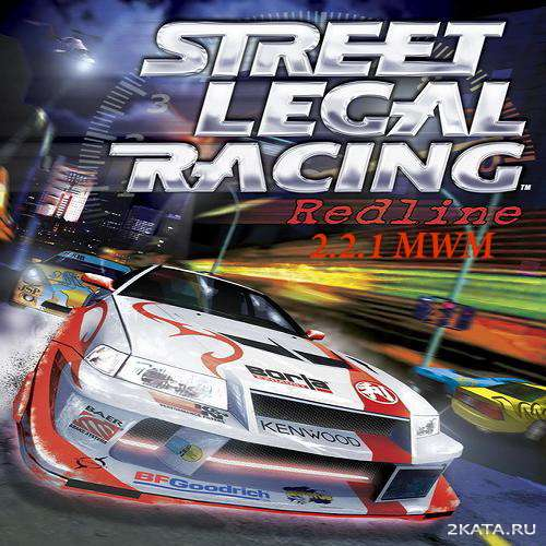 Street Legal Racing: Redline 2.2.1 MWM by Jack V2 pre-release 3 (2012) (PC) RePack от R.G. ReCoding