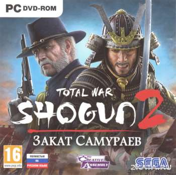 Total War.Shogun 2 - Fall of the Samurai Collection + ALL DLC (2012) (RUS) (PC) RePack