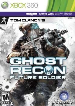 Tom Clancy's Ghost Recon: Future Soldier (RUSSOUND/ENG) (XBOX360)