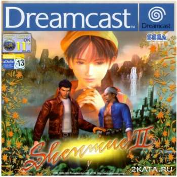 Shenmue 2 (2001) (RUS/ENG) RePack