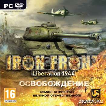 Iron Front: Liberation 1944 (2012) (RUS/MULTi5) (PC) Steam-Rip