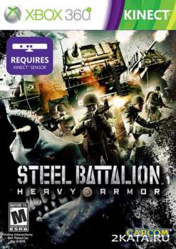 Steel Battalion: Heavy Armor (XBOX360)