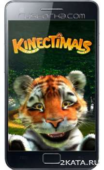 Kinectimals v.1.0 (2012) (ENG) (Android)