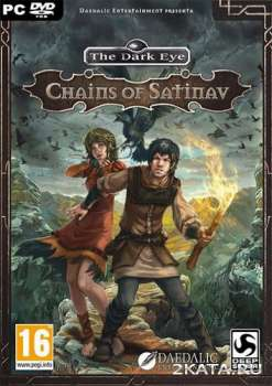 The Dark Eye: Chains of Satinav (2012) (PC) full / RePack