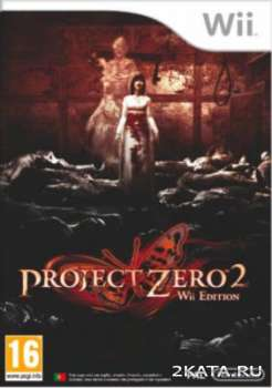 Project Zero 2: Wii Edition (2012) (PAL/MULTI-5) (Wii)