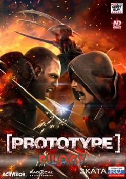 Прототип - Дилогия / Prototype - Dilogy (2009-2012) (RUS/ENG) (PC) RePack