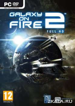 Galaxy On Fire 2 Full HD (2012) (RUS/ENG/Multi11) RePack