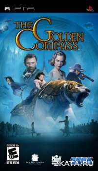 The Golden Compass / PSP » Camelot ZONE