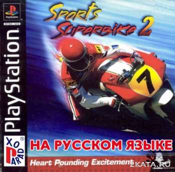 Sports Superbike 2 (PS1/RUS)