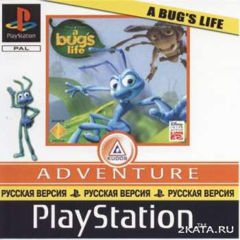 A Bug's Life Activity Centre (PS1/RUS)