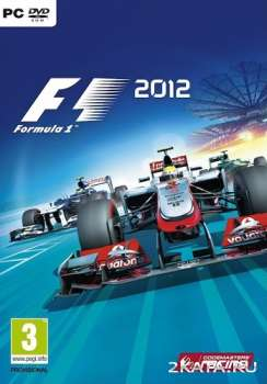 F1 2012 / Formula 1 2012 (2012) (RUS) (PC) Steam-Rip / RePack
