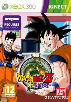 Dragon Ball Z for Kinect (2012) (XBOX360)