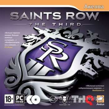 Saints Row: The Third + DLC (Multi9/RUS/ENG) Steam-Rip / RePack