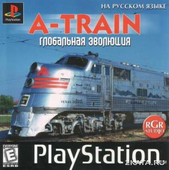 A-IV Evolution Global (PS1/RUS)