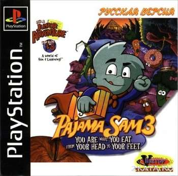 Pajama Sam 3: You are What you Eat from Your Head to Your Feet (PS1/RUS)